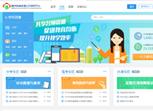 梅州教育资源公共服务平台